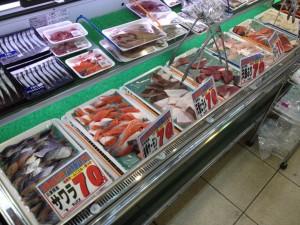 魚70円市 バイキング