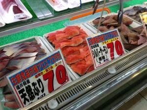シルバーサーモン70円市