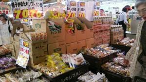 グロッサリー70円市