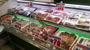 鮮魚70円市2