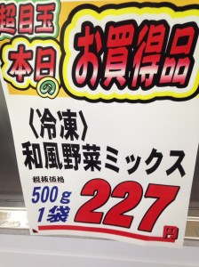 IMG_7781