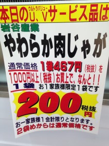 IMG_7787