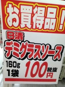 IMG_9978