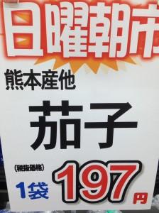 IMG_4276