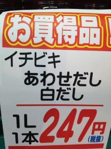 IMG_4628