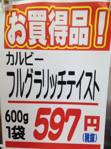 IMG_4894