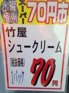 IMG_6201