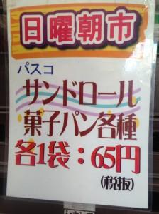 IMG_6516