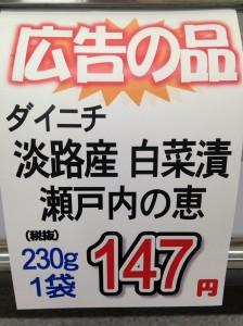 IMG_6535