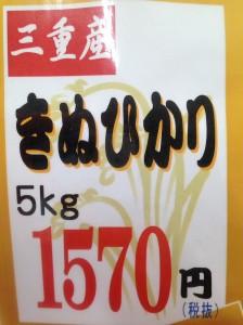 IMG_6617