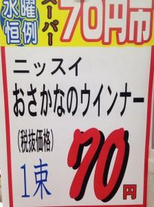 IMG_6736