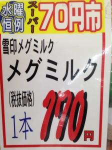 IMG_6770