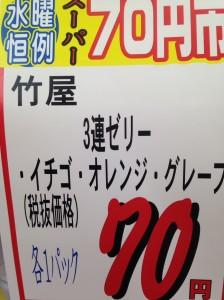 IMG_6774
