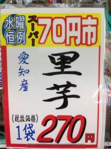 IMG_6790