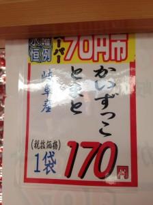 IMG_6799