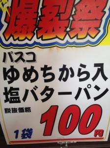 IMG_7012