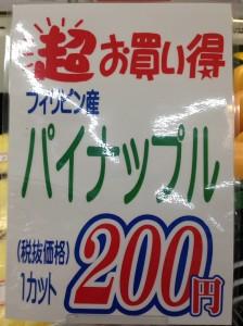 IMG_8902