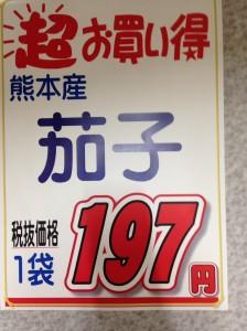 IMG_8946