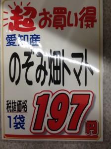 IMG_8948
