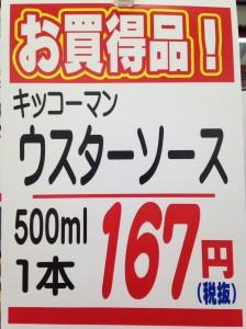 IMG_8960