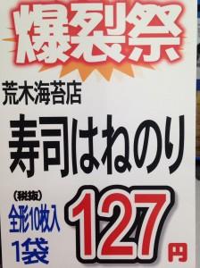 IMG_9072
