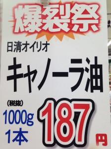 IMG_9095