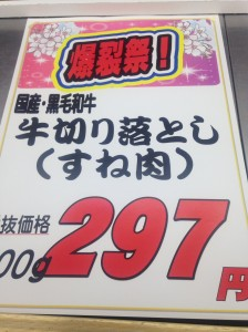 IMG_9211