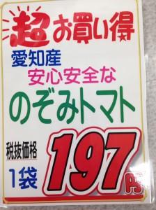 IMG_9575