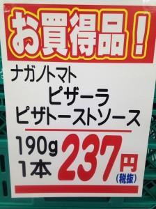 IMG_9609