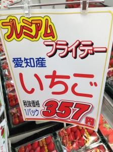 IMG_9659
