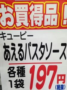 IMG_1016