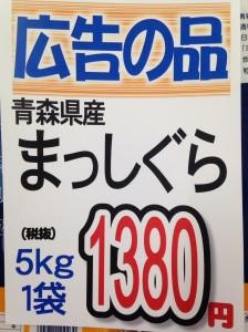 IMG_1449