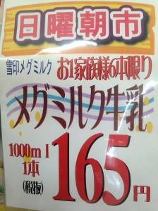 IMG_1550