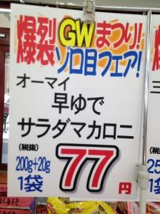 IMG_2233