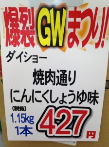 IMG_2261