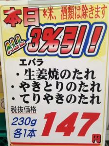 IMG_4401