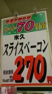 IMG_4500